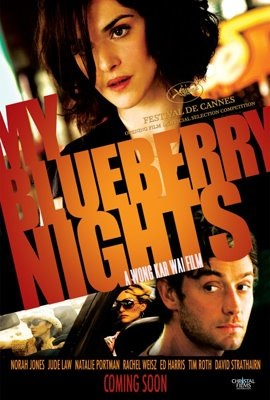 my_blueberry_nights.jpg